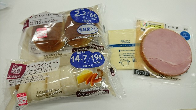 f:id:takadera:20170803205248j:image