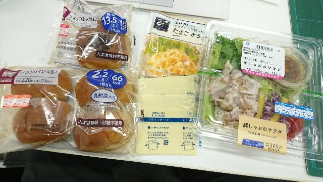 f:id:takadera:20170810130251j:image