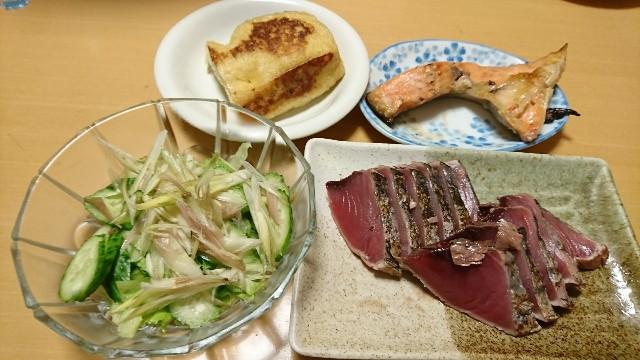 f:id:takadera:20170826134217j:image