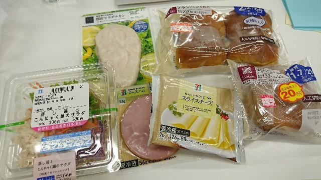f:id:takadera:20170908233702j:image