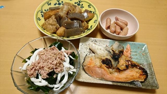 f:id:takadera:20170912210556j:image
