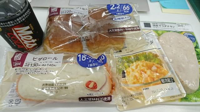 f:id:takadera:20170919120637j:image