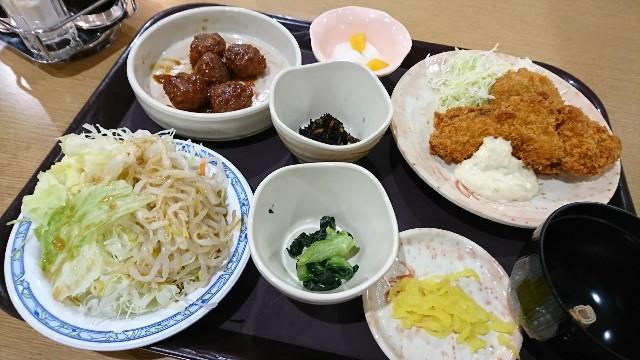 f:id:takadera:20171023102827j:image