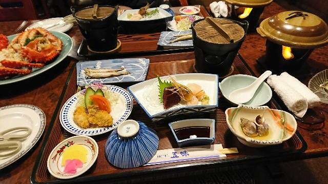 f:id:takadera:20171028225417j:image