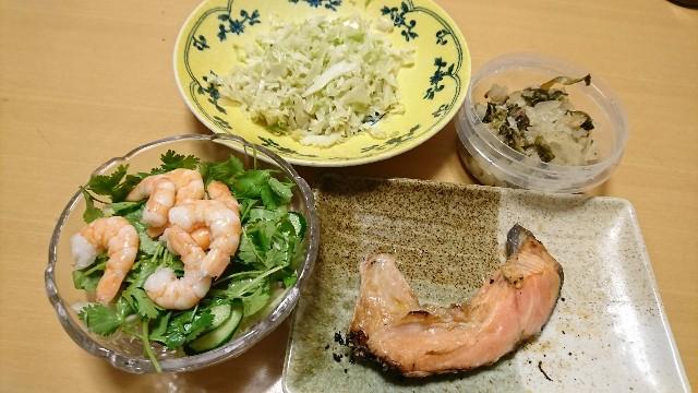 f:id:takadera:20171120194545j:image