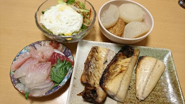 f:id:takadera:20171125010638j:image