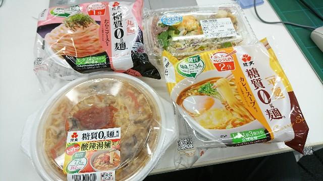 f:id:takadera:20171128154720j:image