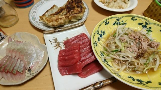 f:id:takadera:20171210213538j:image