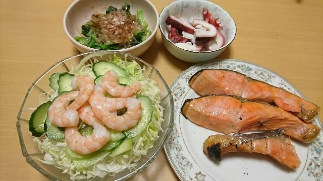 f:id:takadera:20180104214509j:image