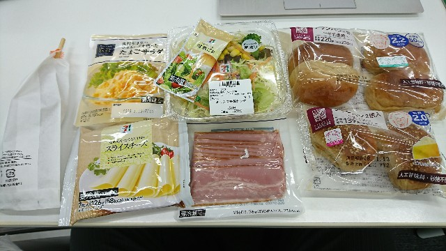 f:id:takadera:20180112142502j:image