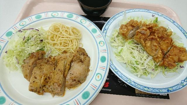 f:id:takadera:20180130141704j:image
