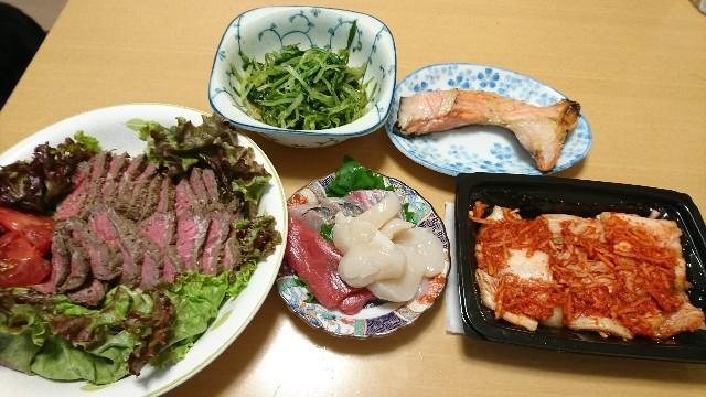 f:id:takadera:20180513220631j:image