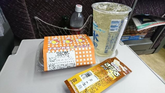 f:id:takadera:20180518204544j:image