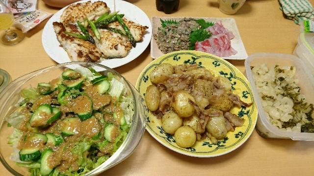 f:id:takadera:20180603224228j:image