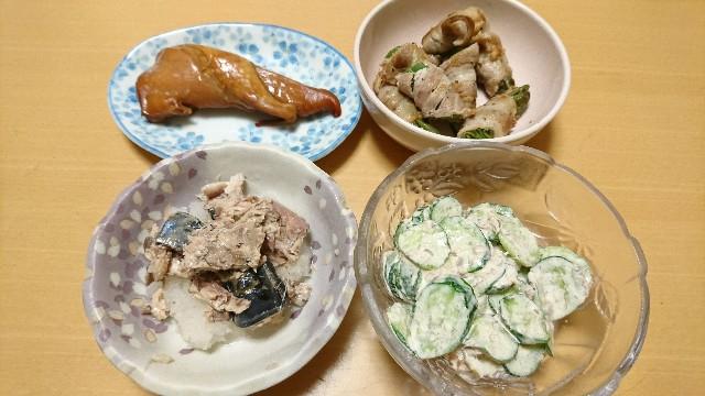 f:id:takadera:20180707001434j:image