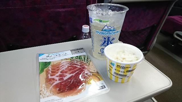 f:id:takadera:20180717204059j:image