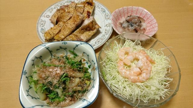f:id:takadera:20180831000523j:image