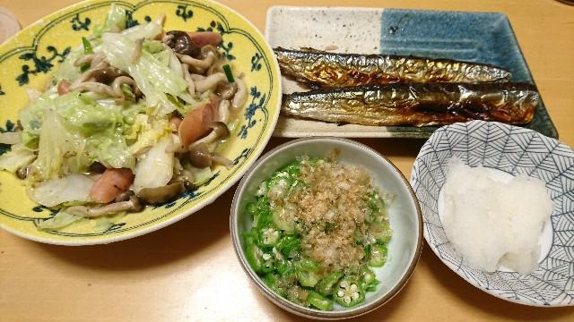 f:id:takadera:20181025201120j:image