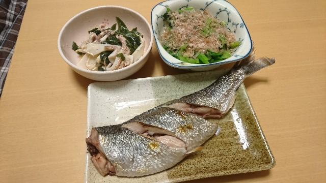 f:id:takadera:20190119005651j:image