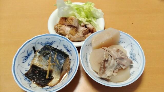 f:id:takadera:20190701093402j:image