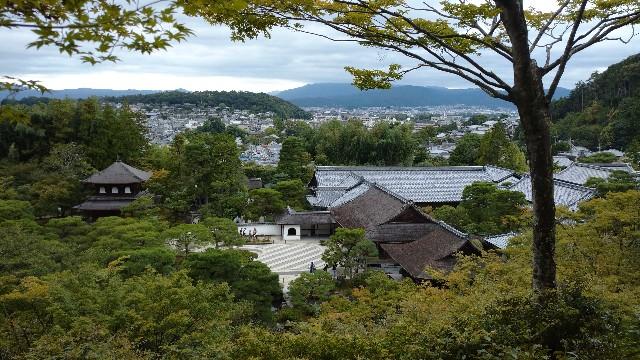 f:id:takadera:20190924000857j:image