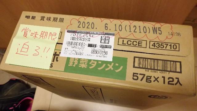 f:id:takadera:20200602202310j:image