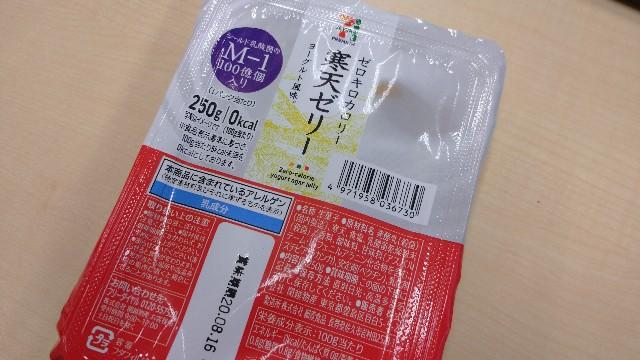 f:id:takadera:20200702145721j:image