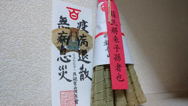 f:id:takadera:20200724230817j:image