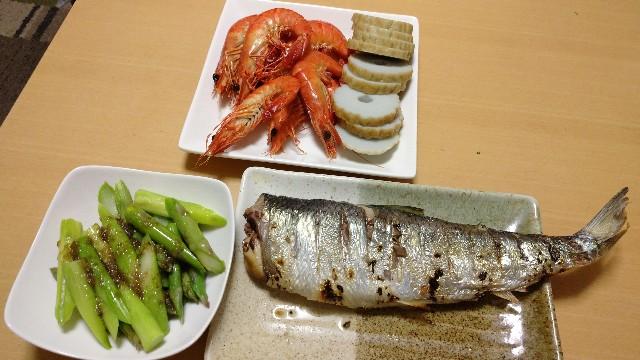 f:id:takadera:20210209211841j:image