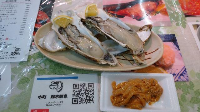 f:id:takadera:20210412204407j:image