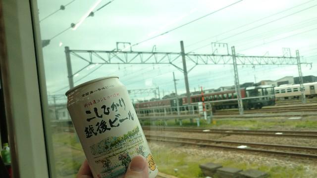 f:id:takadera:20210413211603j:image