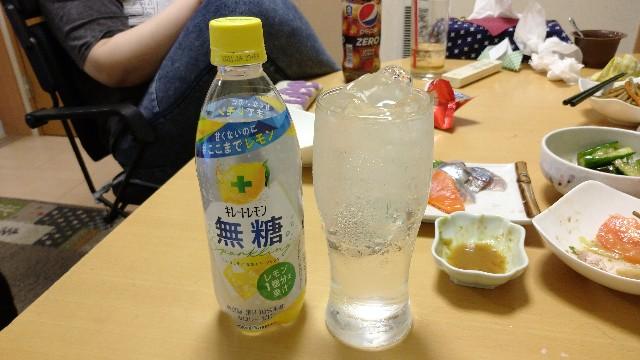 f:id:takadera:20210508221612j:image