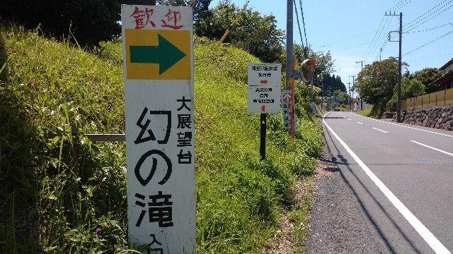 f:id:takadera:20210611124311j:image