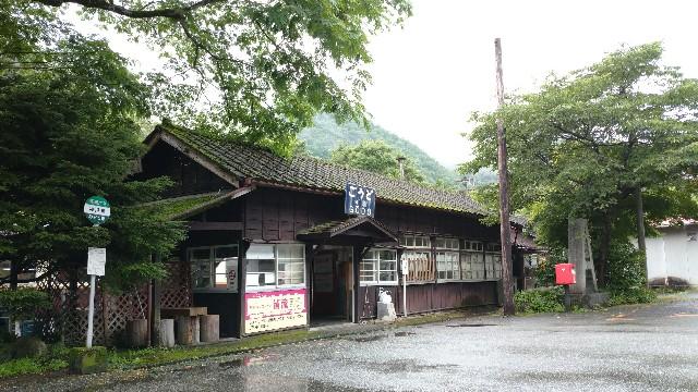 f:id:takadera:20210708181509j:image