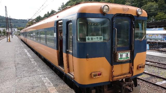 f:id:takadera:20210715205900j:image