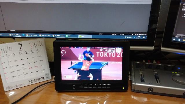 f:id:takadera:20210726144014j:image