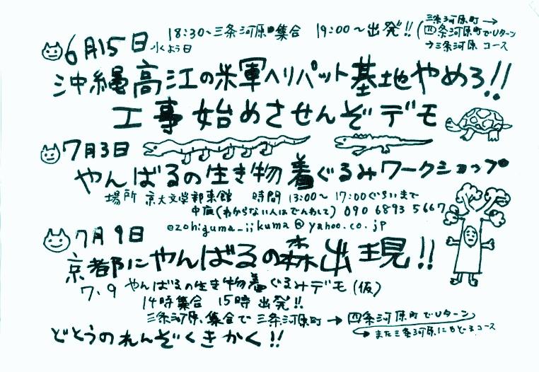 f:id:takaedemo:20110624221854j:image