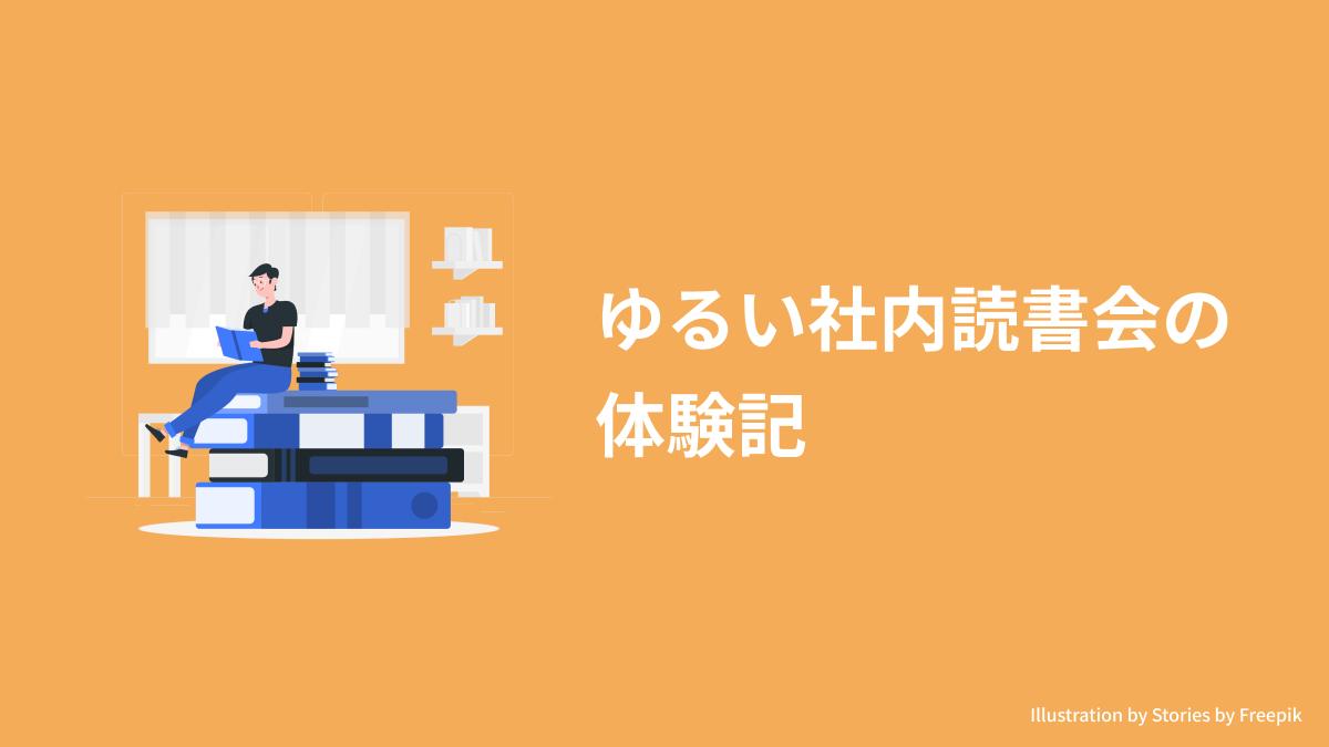 f:id:takaesu:20210825135514p:plain