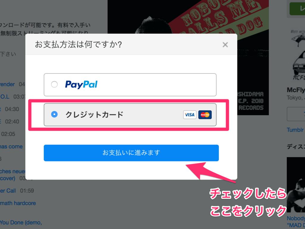 f:id:takafashi:20180114025712p:plain