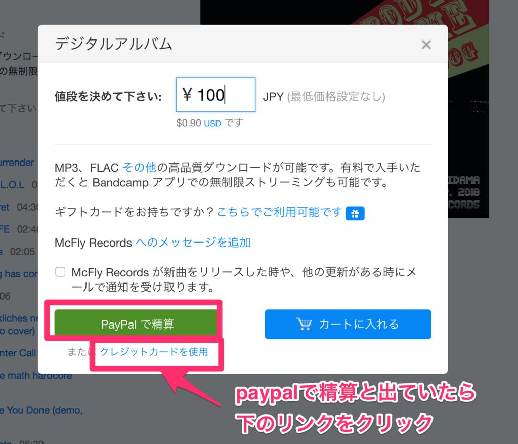 f:id:takafashi:20180114025822p:plain