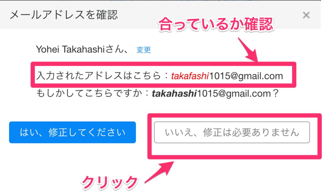 f:id:takafashi:20180114030344p:plain