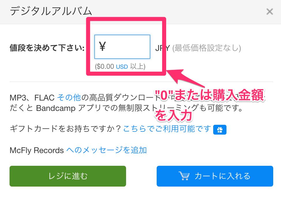 f:id:takafashi:20180114032951p:plain