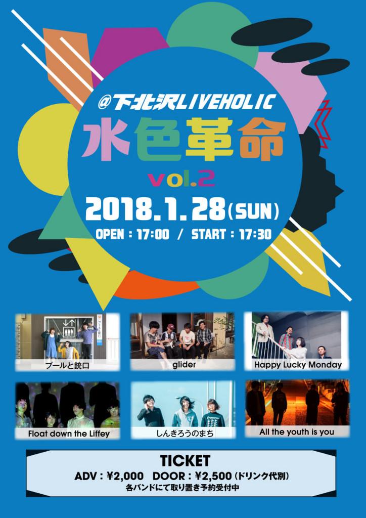 f:id:takafashi:20180128022616j:plain