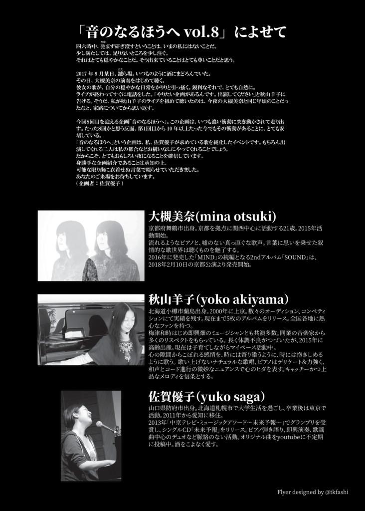 f:id:takafashi:20180215195411j:plain