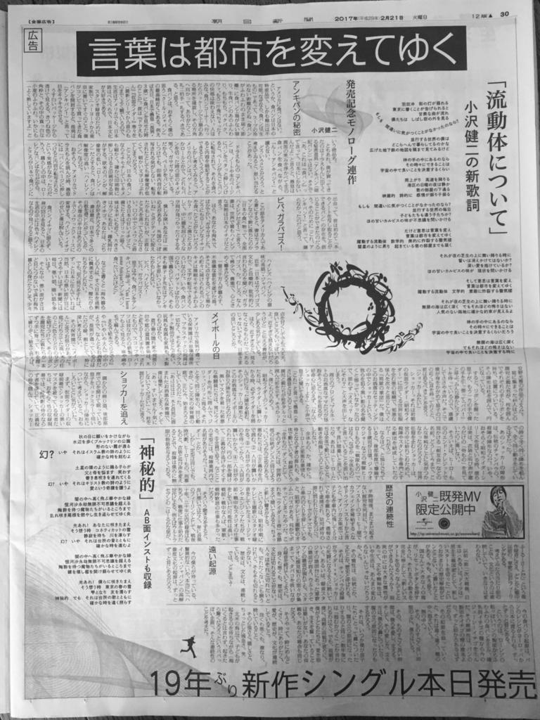 f:id:takafukurou:20170222125052j:plain