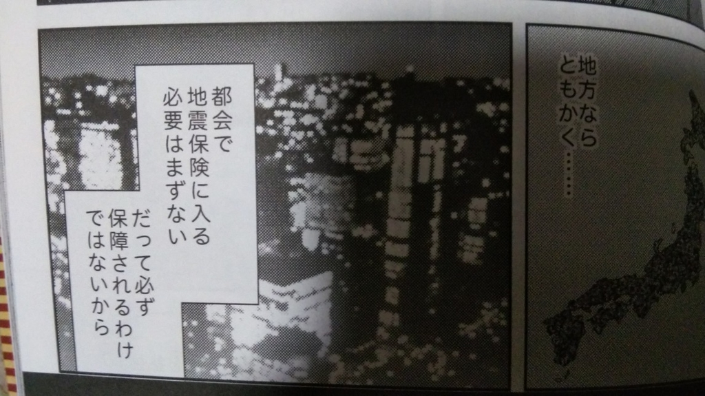 f:id:takafumi1991:20181012231513j:plain