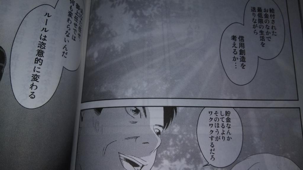 f:id:takafumi1991:20181012232042j:plain