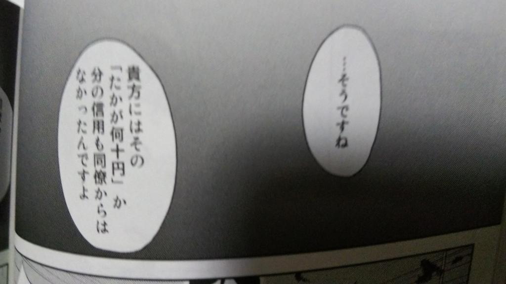 f:id:takafumi1991:20181012232205j:plain