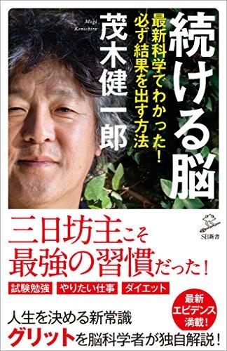f:id:takafumi1991:20181019092455j:plain