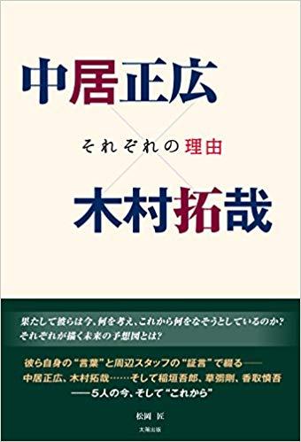 f:id:takafumi1991:20181020083909j:plain